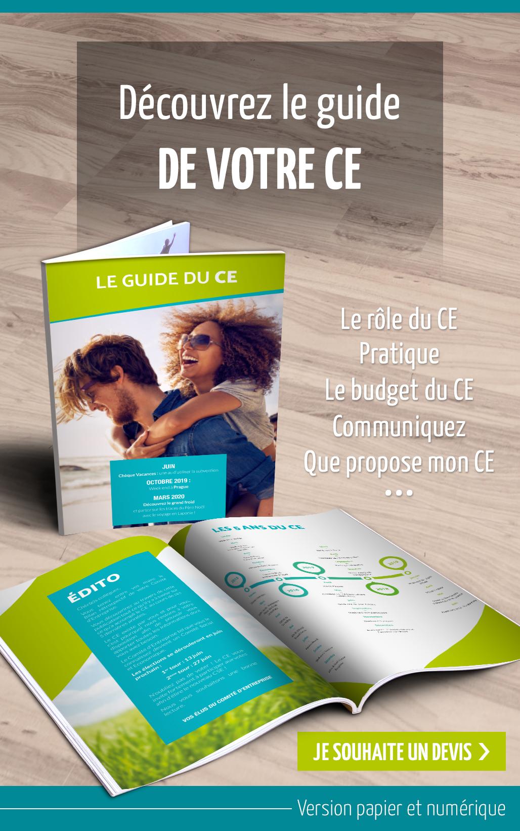 Editer très facilement le rapport annuel d'activités et de gestion du CSE